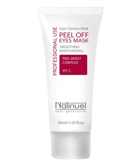 Разглаживающая - увлажняющая маска для кожи вокруг глаз